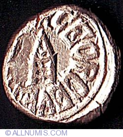 Image #1 of 1 Rupee 1925 (VS 1982)
