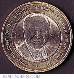 Imaginea #1 a 40 Shillings 2003 - Aniversarea a 40 de ani de Independenta