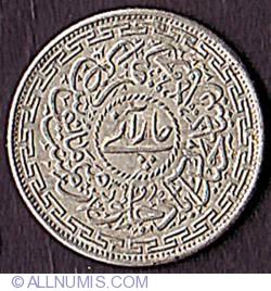 Image #1 of 4 Annas 1948 (AH 1368/39)