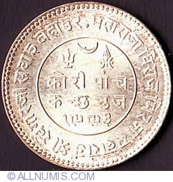 Image #1 of 5 Kori 1937 (VS1993)