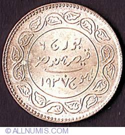 Image #2 of 5 Kori 1937 (VS1993)