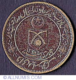 Image #1 of 1 Pice (Paisa) 1932 (AH1350)