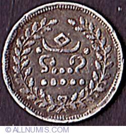 1 Velli Fanam N.D. (1864)