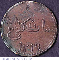 Image #2 of 1 Keping 1804 (AH 1219)
