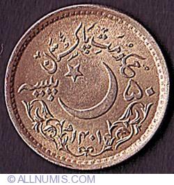 Image #1 of 50 Paisa 1981 (AH 1401) - 1400th Hejira Anniversary