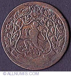 Image #1 of 1 Paisa 1890 (VS 1947) - 1940 Restrike