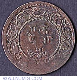 Image #2 of 1 Paisa 1890 (VS 1947) - 1940 Restrike