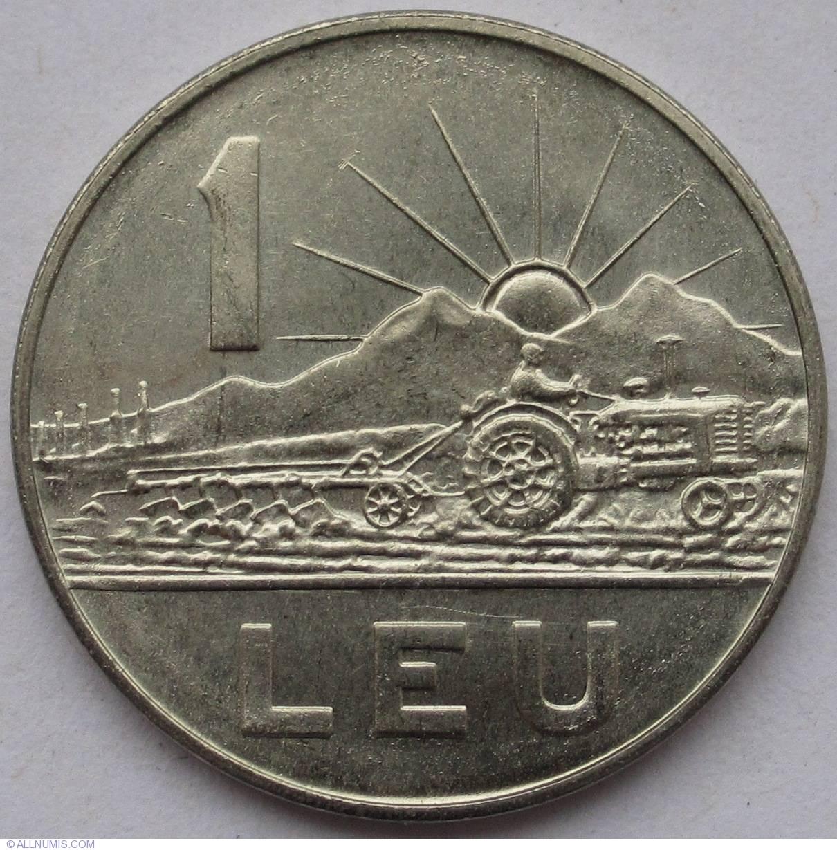 1 leu 1966 сколько стоит сто рублей 1993 года бумажные