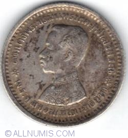 Image #1 of 1 Salu'ng ND (1/4 Baht) (1876-1900)