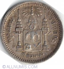 Image #2 of 1 Salu'ng ND (1/4 Baht) (1876-1900)