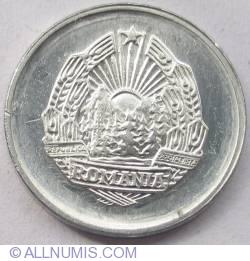 Imaginea #1 a 5 Bani 1975