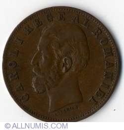 Imaginea #1 a 5 Bani 1885